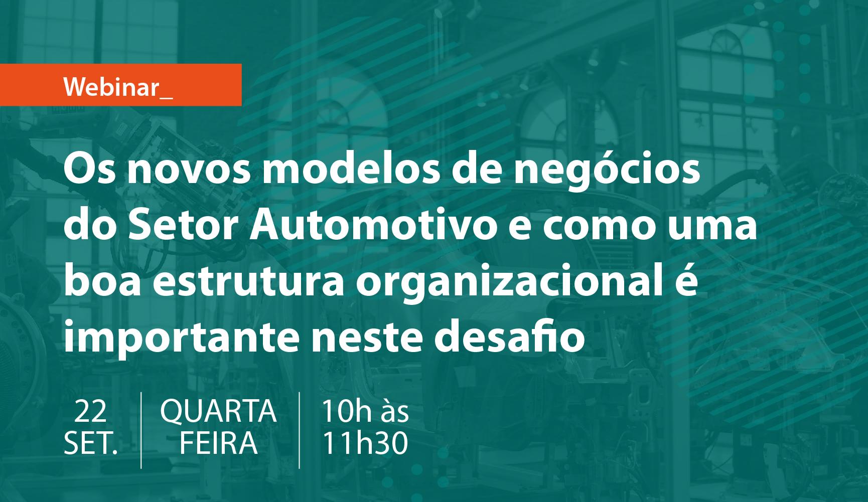 Os Novos Modelos de Negócios do Setor Automotivo e Como Uma Boa Estrutura Organizacional é Importante Neste Desafio